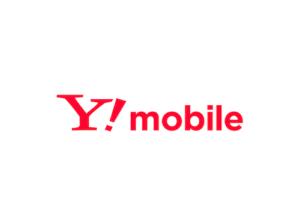 ワイモバイル(Y!mobile)が2年縛りなし違約金なしのスマホベーシックプランを発表!でも高くなるので買う...